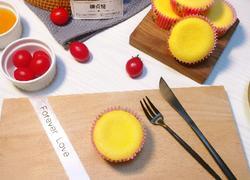 宝宝营养餐系列~南瓜纸杯蛋糕