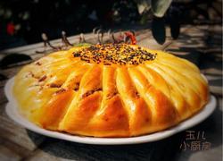 花式豆沙面包—向日葵