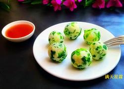 #蒸菜#芥菜山药球