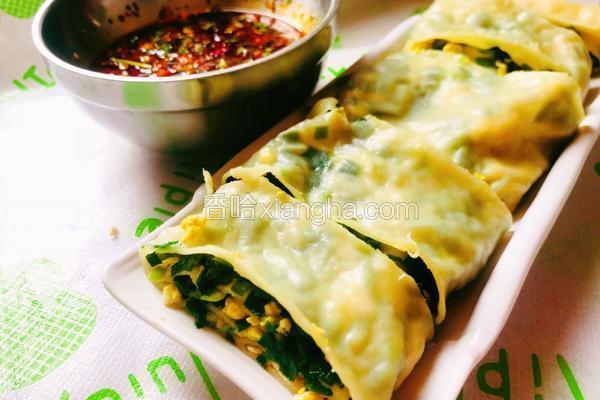 #蒸菜#陕西农家蒸菜卷