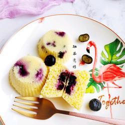 蓝莓爆浆蒸蛋糕