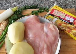 咖喱鸡胸肉炖土豆