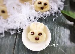 小白兔馒头