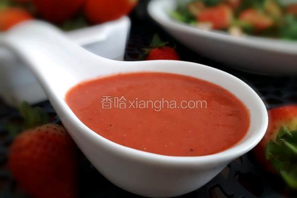 天然草莓沙拉酱