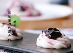 蓝莓酱淋酸奶山药