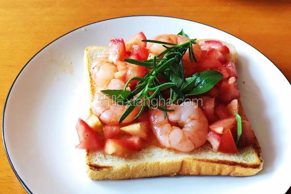 海虾番茄沙拉土司