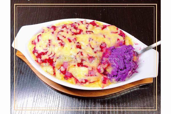 芝士焗鲜果紫薯