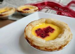 红心火龙果蛋挞