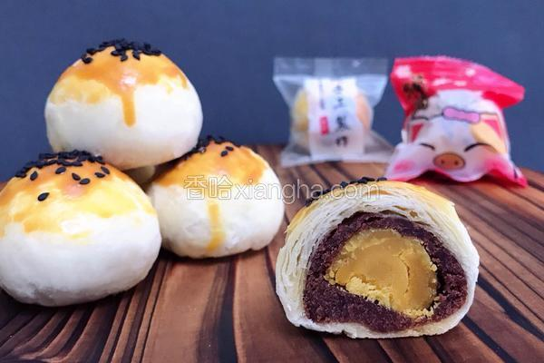 蛋黄酥(32个迷你版)