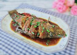 红烧丁鲑鱼
