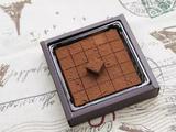 520手工生巧克力的做法[图]