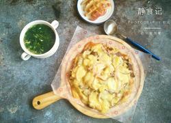 土豆芦笋牛排葱油饼披萨