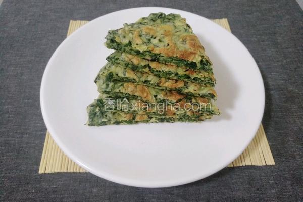 早餐饼(地瓜叶)