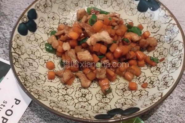 胡萝卜里脊肉丁