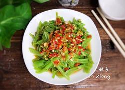 辣椒酱拌空心菜梗(减肥版)