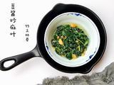 豆酱炒麻叶的做法[图]