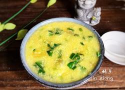 果蔬玉米糊(减肥版)
