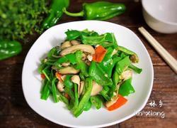 青椒炒香菇