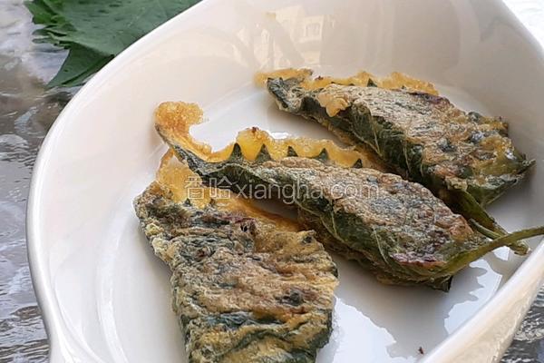 紫苏叶蛋饺