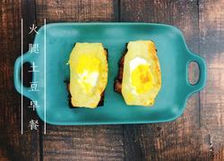 减肥早餐 | 培根土豆蛋