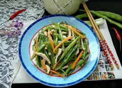 刀豆炒肉丝