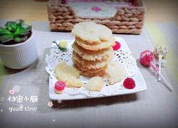 香烤米锅巴