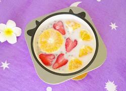 草莓香橙奶香西米露