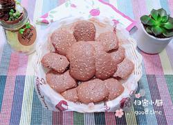可可芝麻蛋白饼干