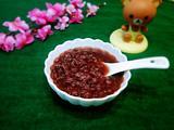香糯紫米粥的做法[图]
