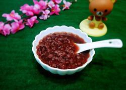 香糯紫米粥