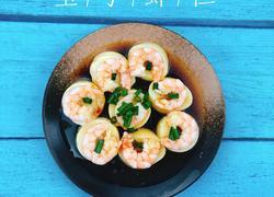 减肥餐|玉子虾仁