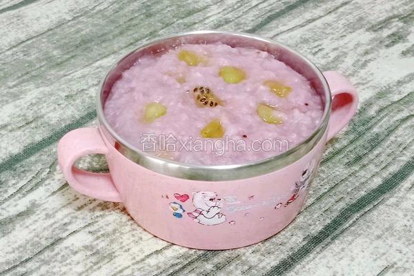 紫薯水果粥 (宝宝辅食)