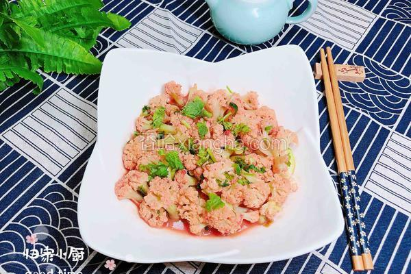 玫瑰腐乳花菜