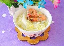 白菜鲜虾汤