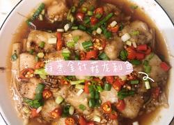 蒜蒸金针菇龙利鱼
