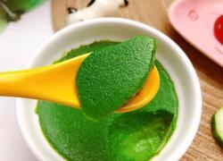宝宝辅食系列~菠菜蒸蛋