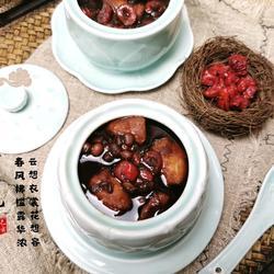 红豆红枣芋头蔓越莓糖水