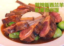 煎炖新西兰羊排配青菜米饭