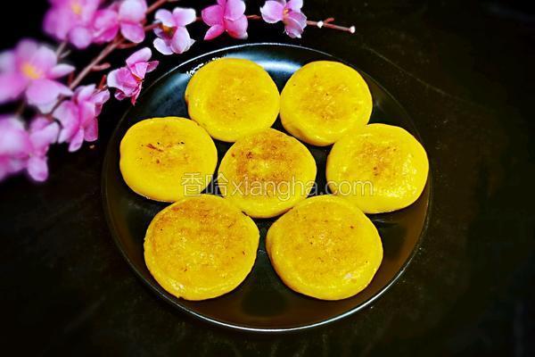 南瓜芸豆糯米饼