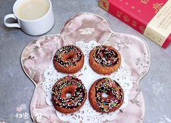 彩色南瓜甜甜圈
