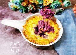 奶酪芝士焗紫薯