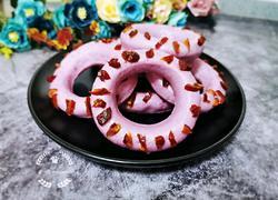 紫薯红枣甜甜圈
