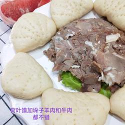 荷葉餅的做法[圖]