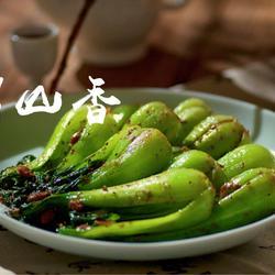一場隱藏的治愈之旅,「滿山香」| 素菜食單Vol.2的做法[圖]