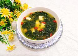 芝麻叶枸杞豆腐汤