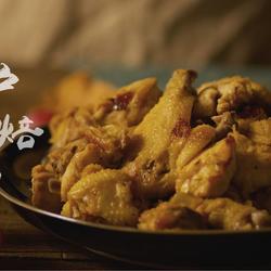 鸡肉还能这样烹?酥香不腻饭扫光『炉焙鸡』荤肉食单Vol.2的做法[图]