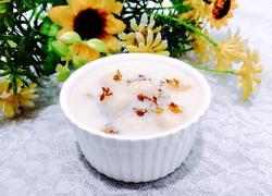 桂花椰奶莲子汤