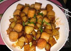 香煎土豆香肠块