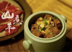 大雪 | 大碗喝酒大口吃肉,『山煮羊』荤肉食单Vol.3