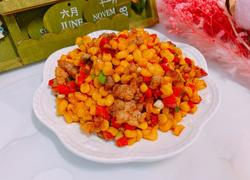 肉末炒玉米粒